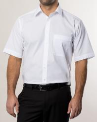 eterna vasalásmentes férfi ing fehér rövid ujjú - modell